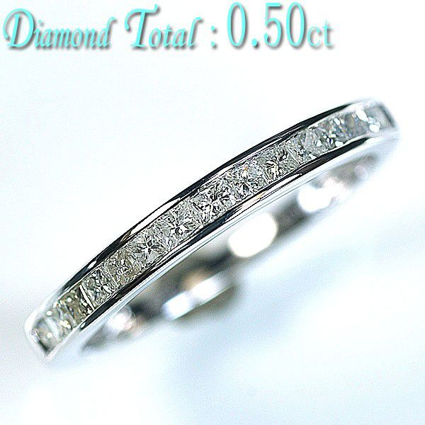 リング 指輪 Pt900プラチナ天然ダイヤモンド15石計0.50ct一文字リング/送料無料
