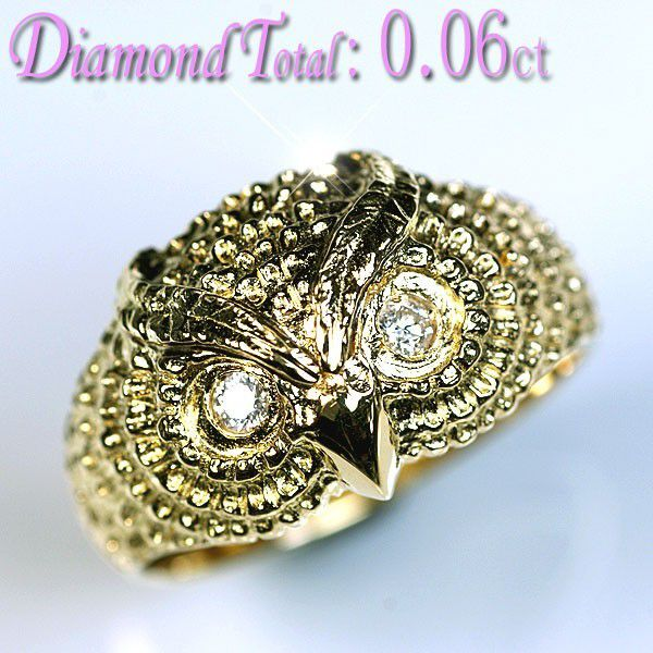 K18YGダイヤモンド0.06ct メンズリング/送料無料