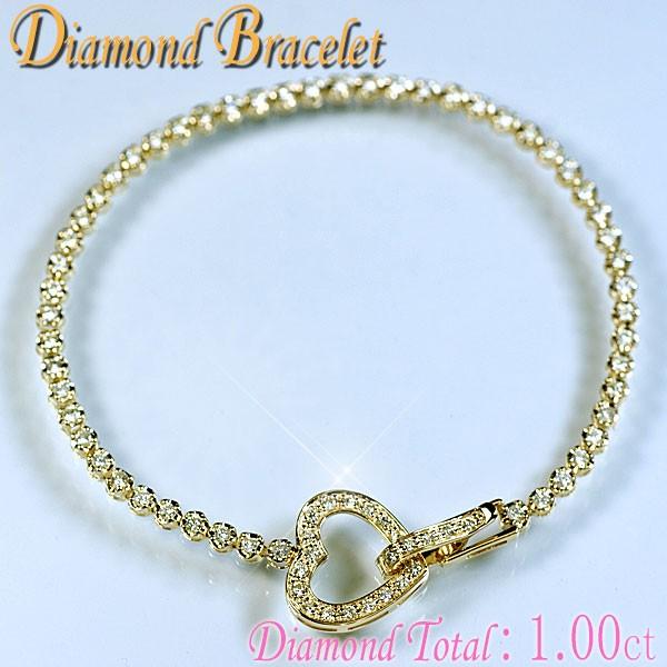 ダイヤモンド・ブレスレット・K18イエローゴールド天然ダイヤモンド76石計1.00ctオープンハートブレスレット/送料無料
