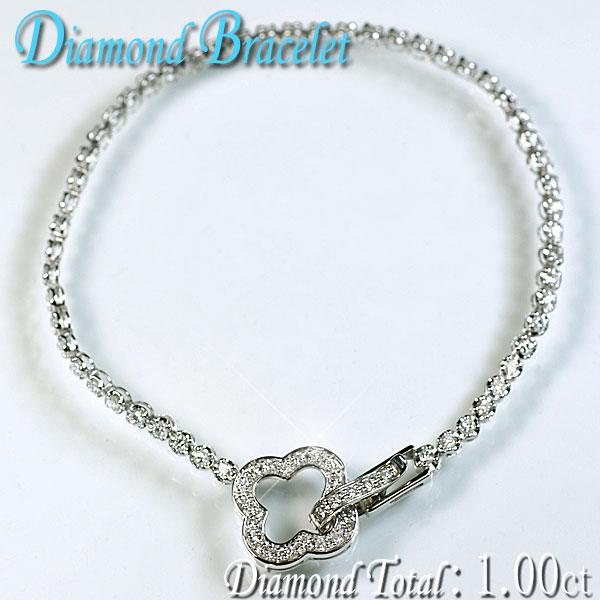 ダイヤモンド・ブレスレット・K18ホワイトゴールド天然ダイヤモンド76石計1.00ctオープンクローバブレスレット/送料無料