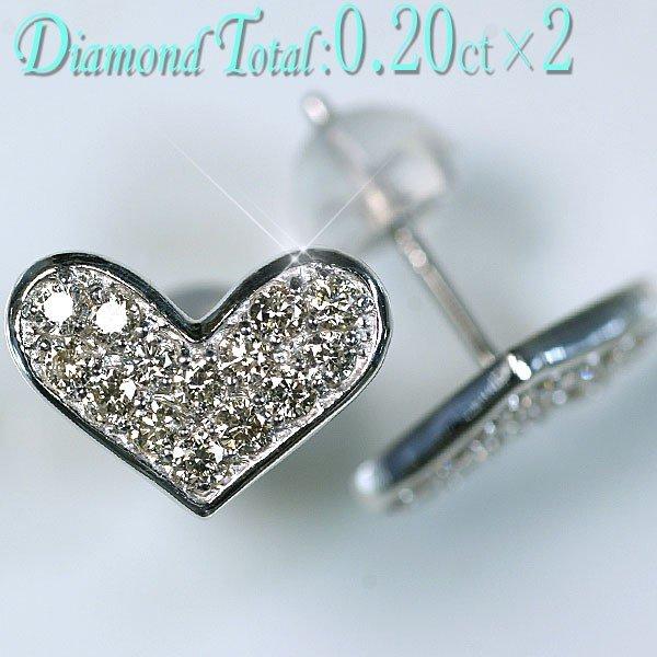 ダイヤモンド・ピアス K18ホワイトゴールド天然ダイヤモンド14石×2 計0.40ctハートピアス/送料無料