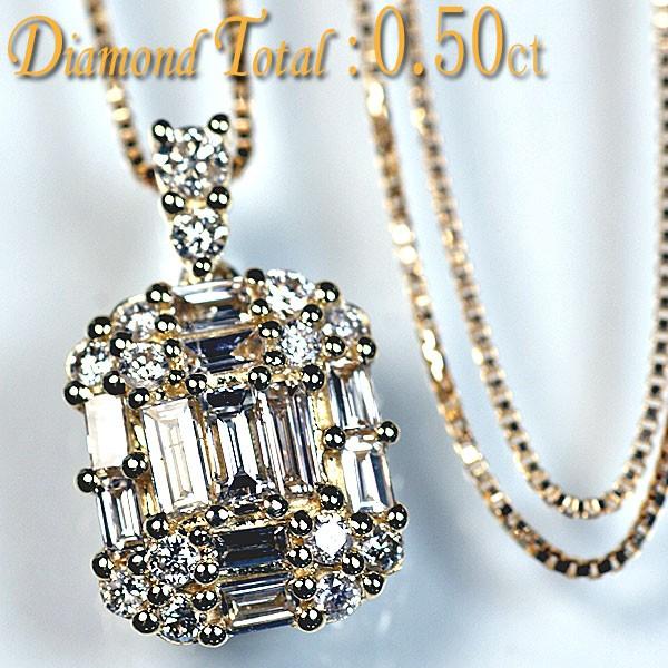 ダイヤモンド ネックレス K18YGイエローゴールド天然ダイヤモンド25石計0.50ctダイヤペンダント&ネックレス/送料無料