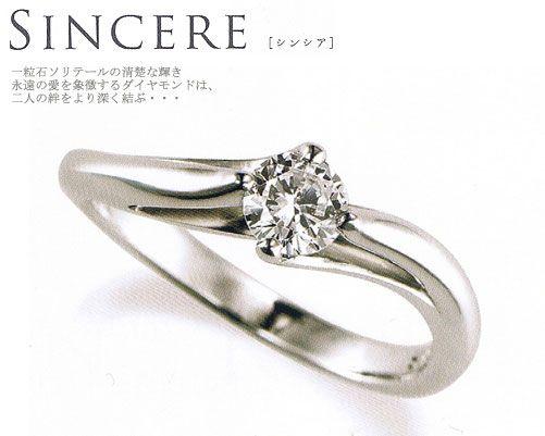 ダイヤモンド リング 婚約指輪 結婚指輪 エンゲージリング Pt900 プラチナ ダイヤモンド リング シンシア(中石別売)