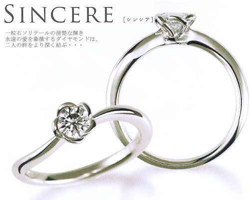 Understated brilliance of one stone Solitaire engagement ring, diamonds  symbolize everlasting love bears deeper bond between two people--(asbestos