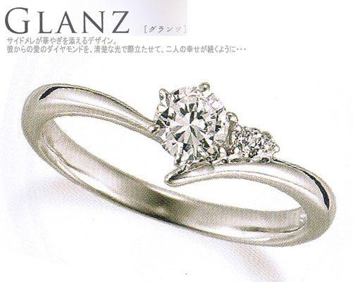 ダイヤモンド リング 婚約指輪 結婚指輪 エンゲージリング Pt900 プラチナ ダイヤモンド グランツ(中石別売)