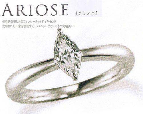 ダイヤモンド リング エンゲージリング 婚約指輪 結婚指輪 Pt900 プラチナ ダイヤモンド アリオス(中石別売)