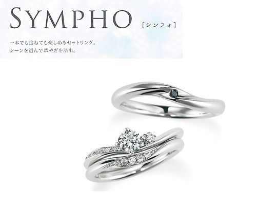 ダイヤモンド リング マリッジリング 婚約指輪 結婚指輪 Pt900 プラチナ ダイヤモンド シンフォ