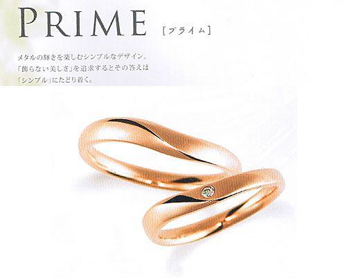 ダイヤモンド リング マリッジリング 婚約指輪 結婚指輪 K18PG ピンクゴールド ダイヤモンド プライム