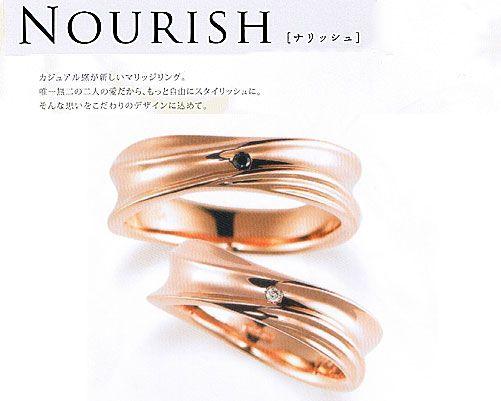 ダイヤモンド リング マリッジリング 婚約指輪 結婚指輪 K18PG ピンクゴールド ダイヤモンド ナリッシュ