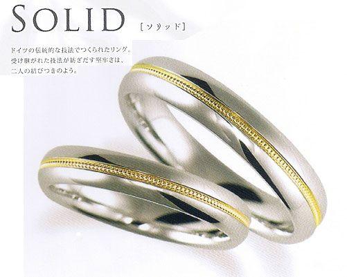 ダイヤモンド リング マリッジリング 婚約指輪 結婚指輪 K18YG イエローゴールド ソリッド