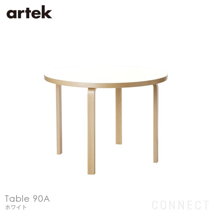 タイムセール 送料無料 格安激安 artek アルテック のテーブル90AAlvar Aalto アルバー アールト テーブル TABLE 90Aホワイト北欧家具 デザイン北欧家具