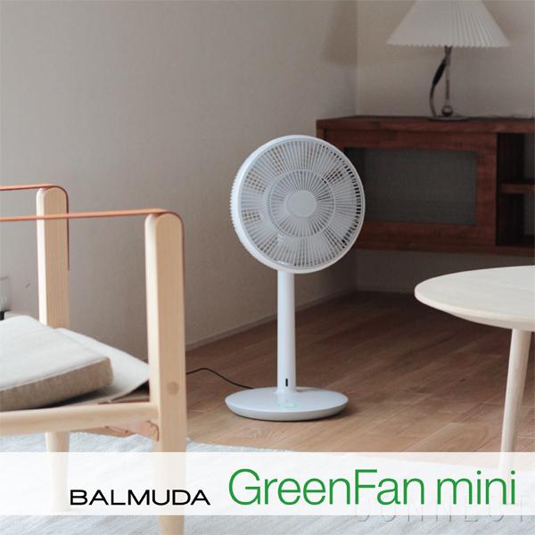 BALMUDA(바르뮤다) GreenFan mini(그린 팬 미니)