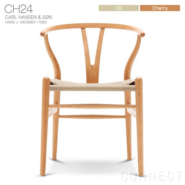 CARL HANSEN & SON (カールハンセン&サン)CH24 / Yチェア (ワイチェア)チェリー材・オイルフィニッシュ