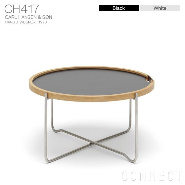 CARL HANSEN & SON (カールハンセン&サン)CH417 / トレイテーブルブラック / ホワイト (リバーシブル)ラミネート