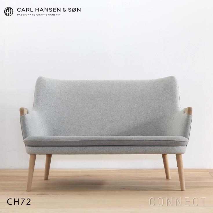 / & SON (カールハンセン&サン)CH72 HANSEN CARL 復刻ミニベア ソファオーク材・オイルフィニッシュ