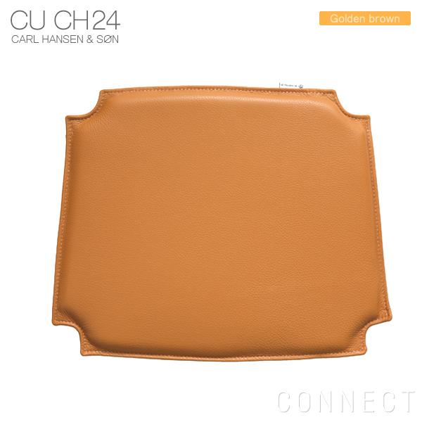 HANSEN Loke 両面 レザークッションゴールデンブラウン (カールハンセン&サン)CH24 CARL & SON / 7050 専用 (ワイチェア) Yチェア