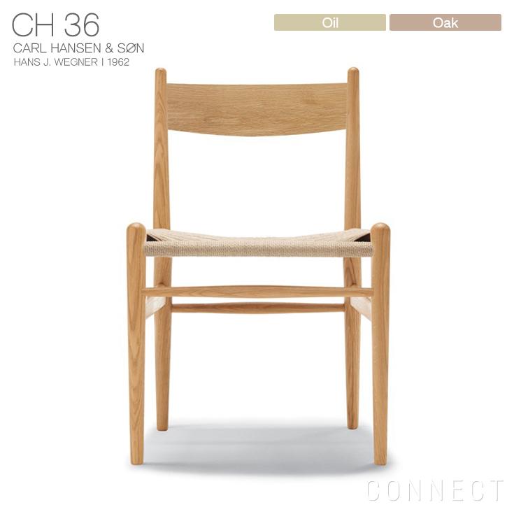 CARL HANSEN & SON (カールハンセン&サン)CH36/ チェア / オーク材・オイルフィニッシュ