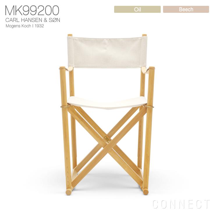 CARL HANSEN & SON (カールハンセン&サン)MK99200/ フォールディングチェア / ビーチ材・オイルフィニッシュ