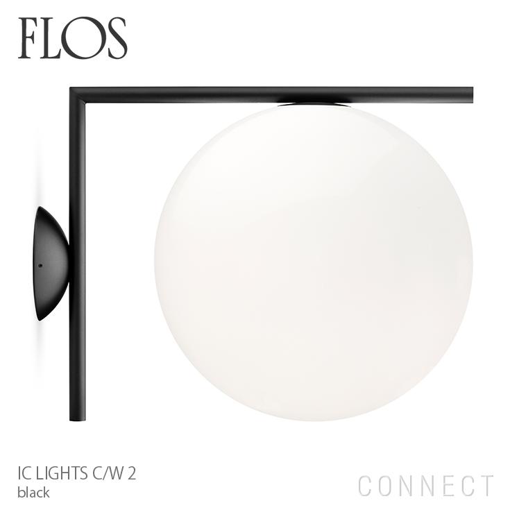 正規販売店 送料無料 売り込み イタリア 照明 インテリア ウォールランプ シーリングランプ 推奨 FLOS W2 ブラック IC C アイシーライトC LIGHTS フロス