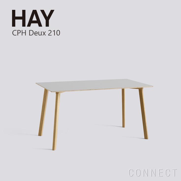 【取寄品】HAY(ヘイ) / CPH DEUX 210 W1400(テーブル)Oak Matt Lacquerダスティグレー