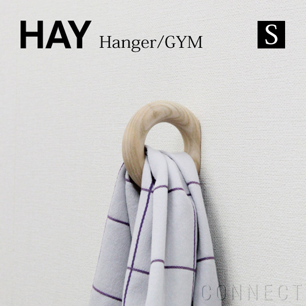 HAY( ヘイ) / hanger GYM HOOK small size wall wooden hook North Europe Denmark brand