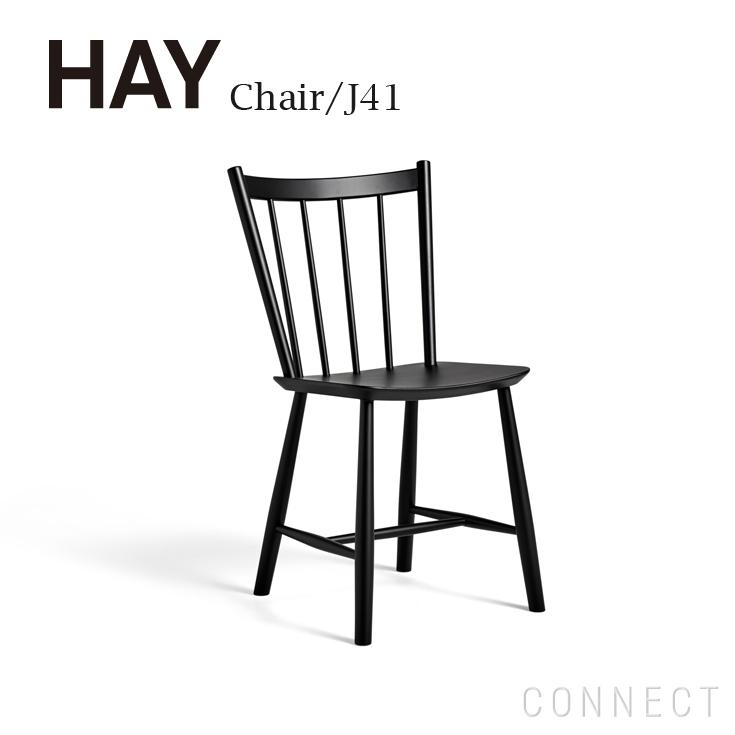 【取寄品】HAY(ヘイ) / J41 チェア ブラック