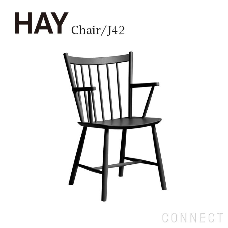 【取寄品】HAY(ヘイ) / J42 チェア / ブラック