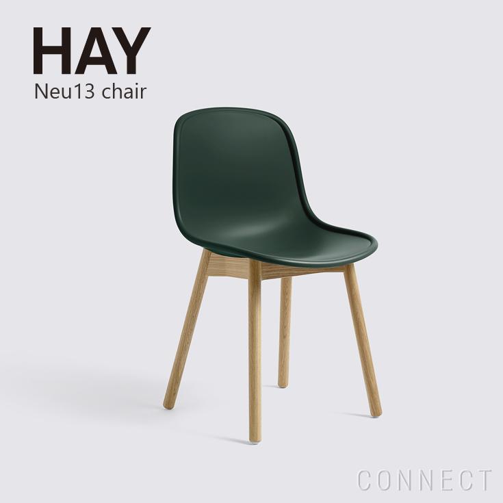 【取寄品】HAY(ヘイ) / Neu13(ニュー)チェアグリーン