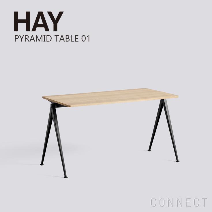 専門店では 【取寄品】HAY(ヘイ)/ PYRAMID TABLE 01テーブルBlack 01テーブルBlack TABLE/ Frameオーク, メガネサングラスのDOURAKU:e9a0758a --- anakbola.xyz