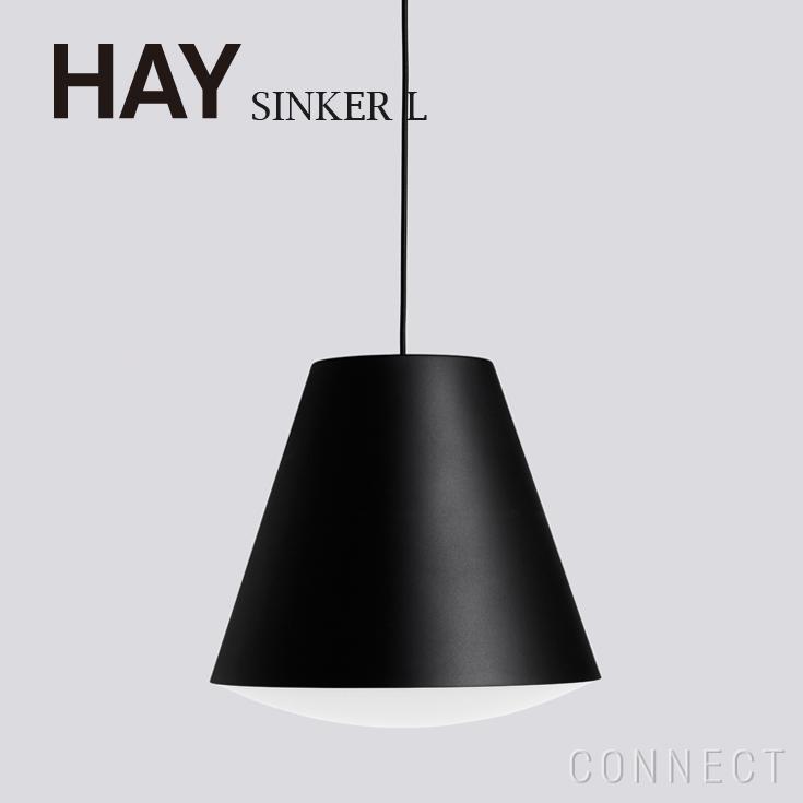 【取寄品】HAY(ヘイ) / SINKER(シンカー) ペンダント L ブラック