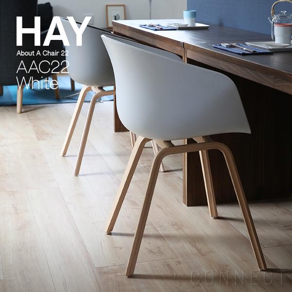 北欧のインテリア デンマークブランド HAY ヘイ ダイニングチェア 日本正規代理店品 取寄品 チェア 通販 AAC22 ホワイト 椅子