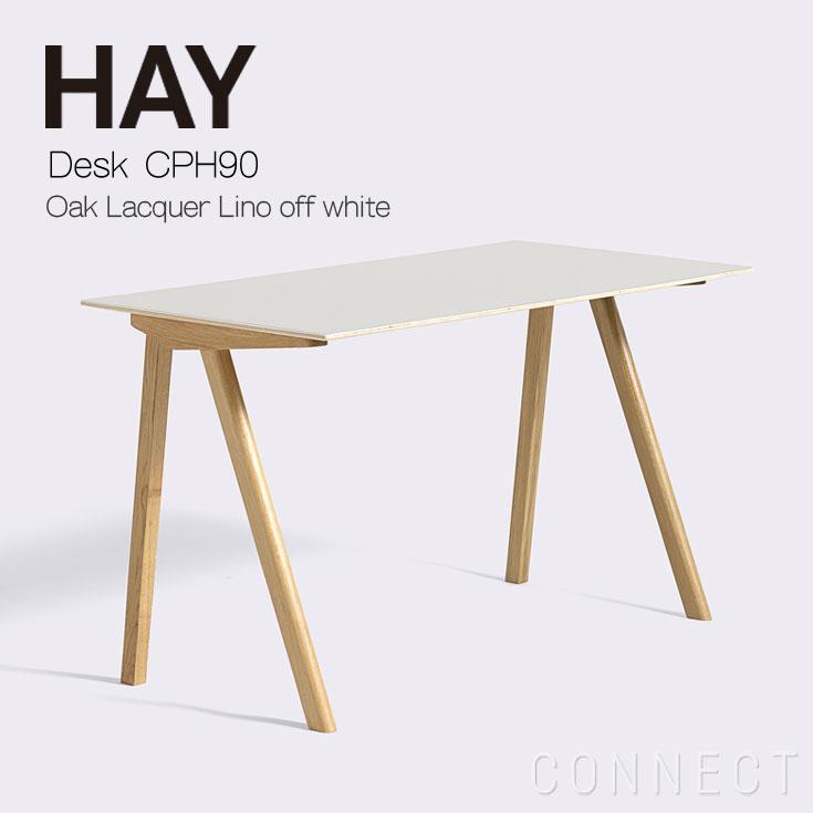 【取寄品】HAY(ヘイ) / Copenhague(コペンハーグ) デスク CPH90 オフホワイト