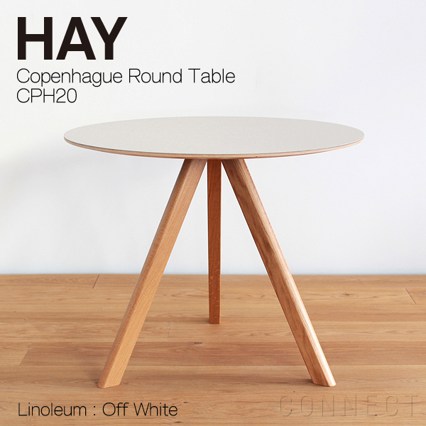 HAY(ヘイ) / Copenhague(コペンハーグ) Round Table(ラウンドテーブル)CPH20Φ90cm オフホワイト 北欧 デンマークブランド