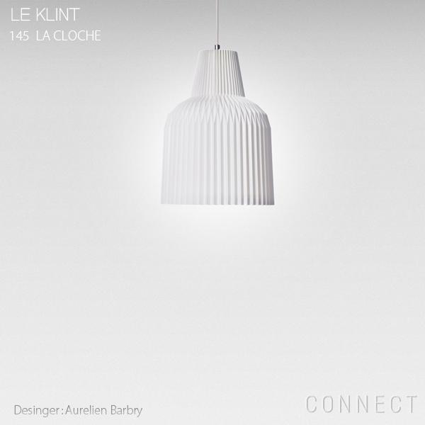 【正規販売店】LE KLINT(レ・クリント)/ 145LA CLOCHE(ラ・クロッシェ)M(φ250mm)ペンダントライト