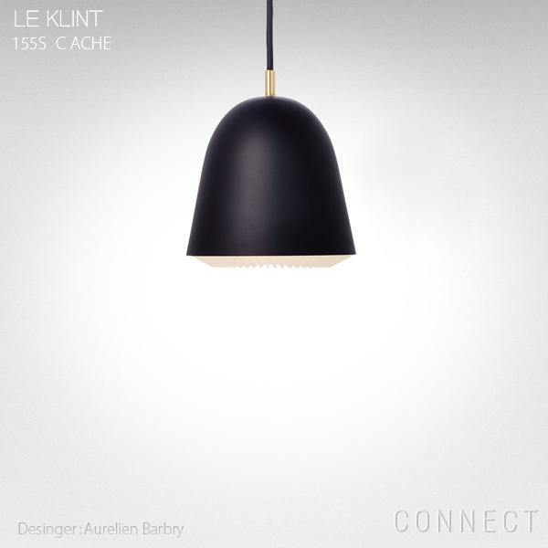 【正規販売店】LE KLINT(レ・クリント)/CACHE(キャシェ) S (φ200mm)ペンダントライト
