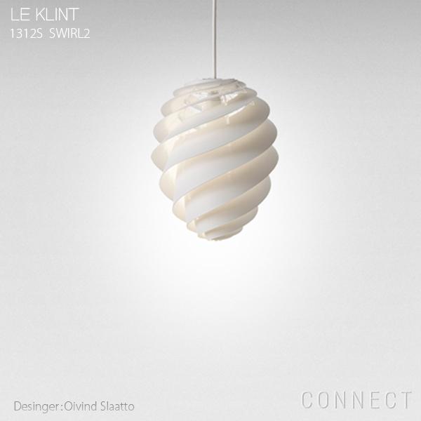 【正規販売店】LE KLINT(レ・クリント)/ SWIRL 2S (スワール2S ) ホワイト(φ180mm)ペンダントライト
