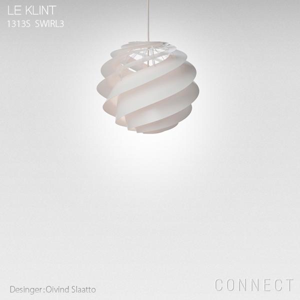 【正規販売店】LE KLINT(レ・クリント)/ SWIRL 3S (スワール3S ) ホワイト(φ320mm)ペンダントライト