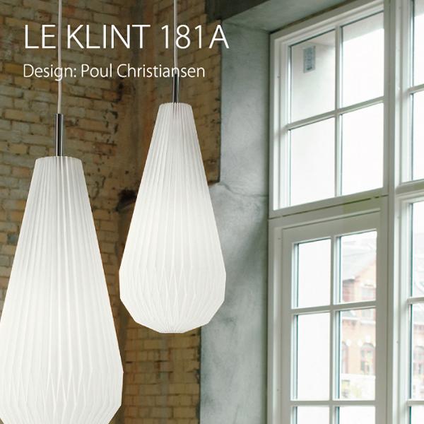 【正規販売店】LE KLINT(レ・クリント)/ 181A (φ220mm) ペンダントライト