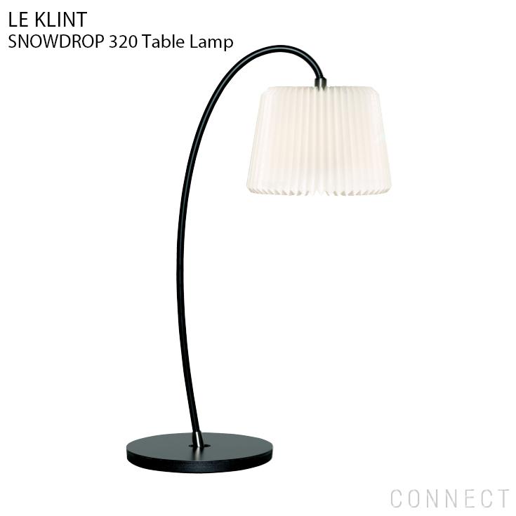 【正規販売店】LE KLINT(レ・クリント)/320B SNOWDROP(スノードロップ) テーブルランプ