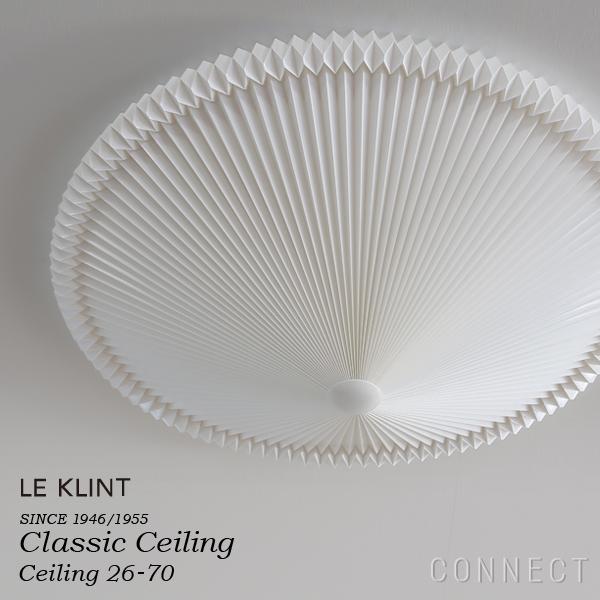 【正規販売店】LE KLINT(レ・クリント)/ Ceiling 26(φ700mm) シーリングライト