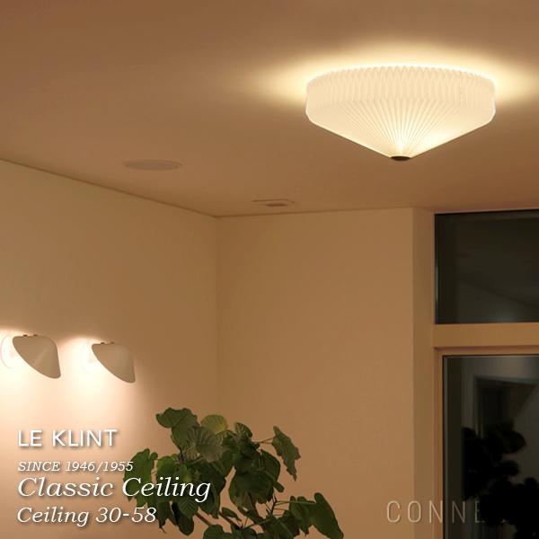 【正規販売店】LE KLINT(レ・クリント)/ Ceiling 30(φ580mm) シーリングライト