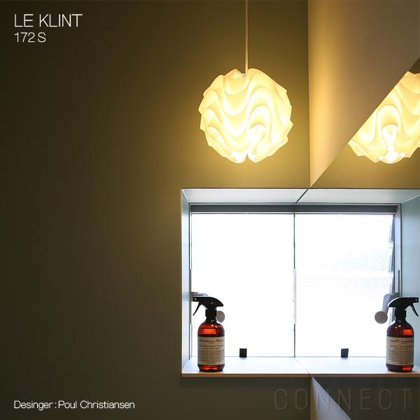 【正規販売店】LE KLINT(レ・クリント)172S (φ200mm) ペンダントライト