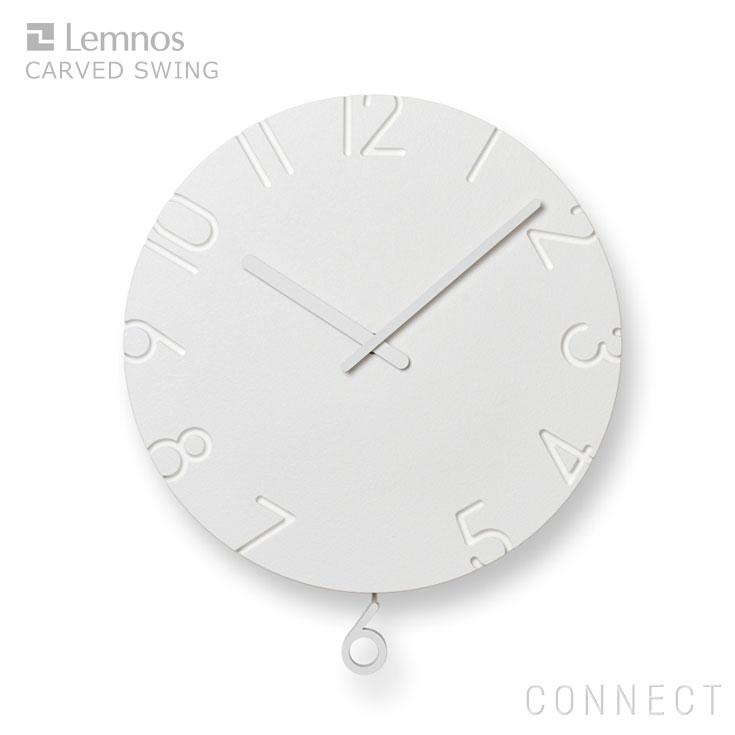 LEMNOS ( レムノス ) /CARVED SWING (カーヴドスウィング) 掛け時計