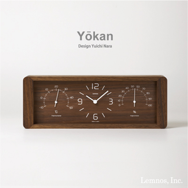 LEMNOS ( レムノス ) / Yokan ( ヨウカン ) 温湿度計時計 置き時計 インテリア 木製 置時計 温度湿度計 【 送料無料 】