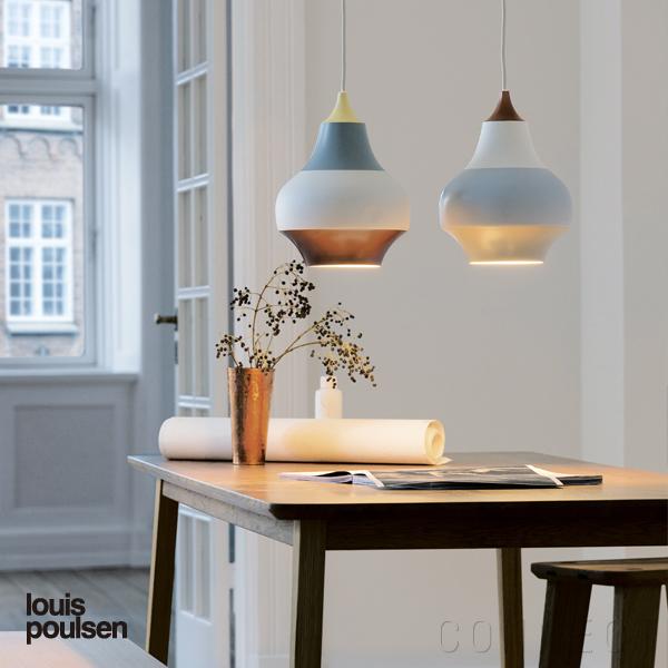 【正規販売店】【送料無料】louis poulsen(ルイスポールセン)/CIRQUE(スィルク) φ220