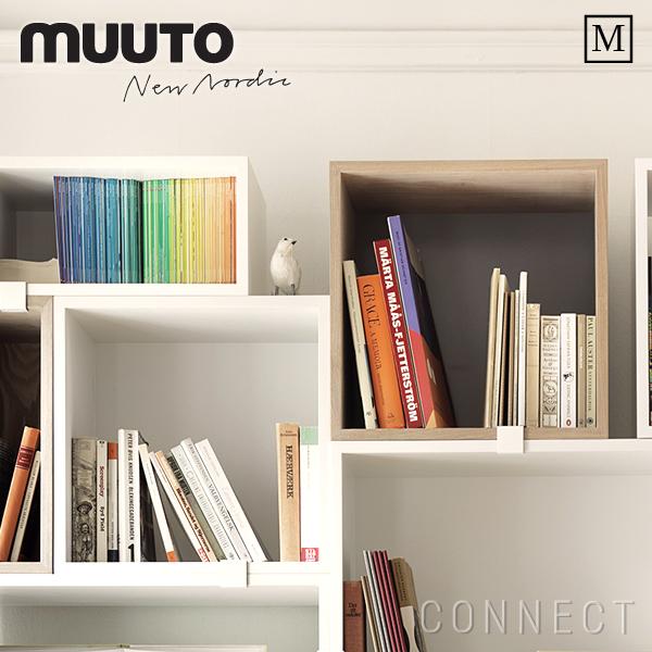 muuto(ムート)/ STACKED(スタックド) バックボード Mサイズ/ シェルフ・収納ボックス