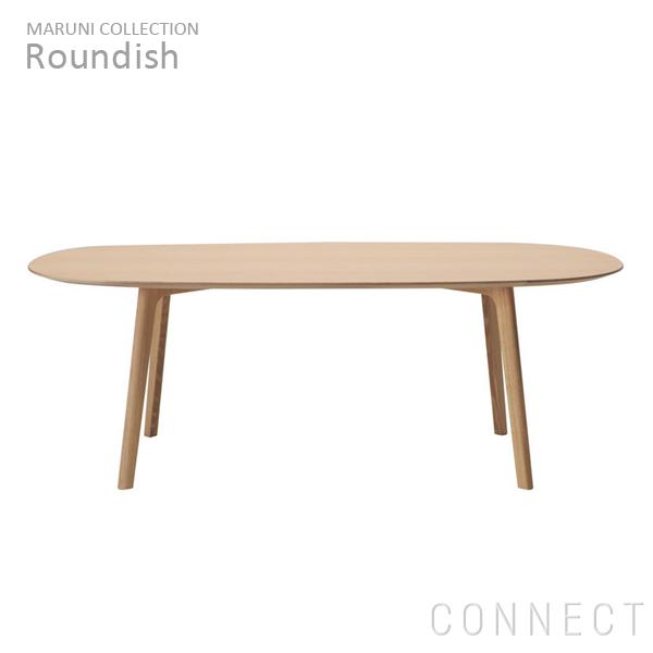 【送料無料】MARUNI COLLECTION (マルニコレクション)/Roundish(ラウンディッシュ)/ダイニングテーブル200ビーチ/ウレタン/ナチュラルホワイト