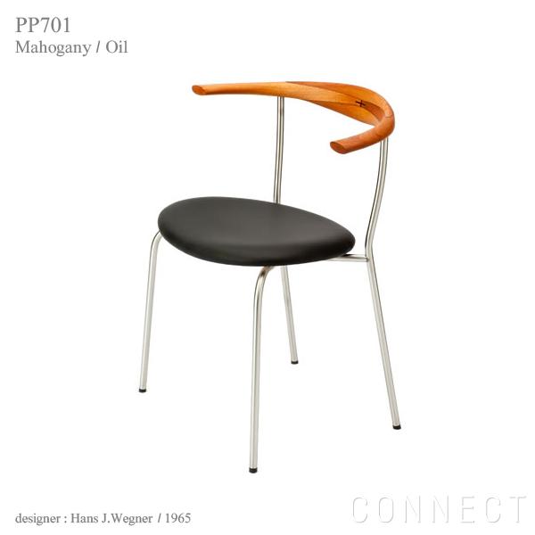 PP Mobler(PPモブラー)PP701 チェア ダイニングチェアマホガニー材・オイルフィニッシュスタッキングチェア
