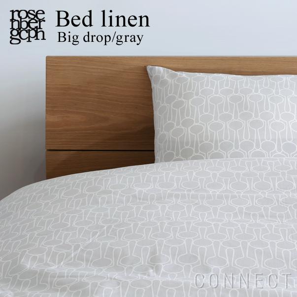 Rosenberg Cph(ローゼンバーグコペンハーゲン)/ Bed linen(ベッドリネン) シングルサイズ Big Drop グレー 北欧ブランド ファブリック(生地)