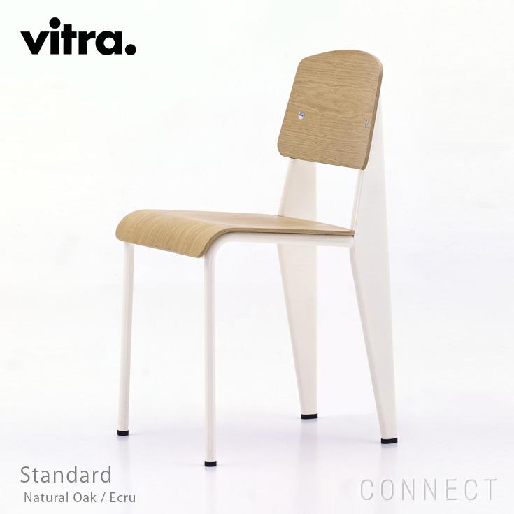 vitra(ヴィトラ) / Standard(スタンダード)/ チェア / ナチュラルオーク 北欧 家具 椅子 おしゃれ 背もたれ【送料無料】